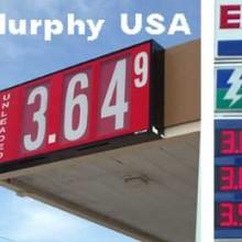 Cheap Gas at Murphy USA